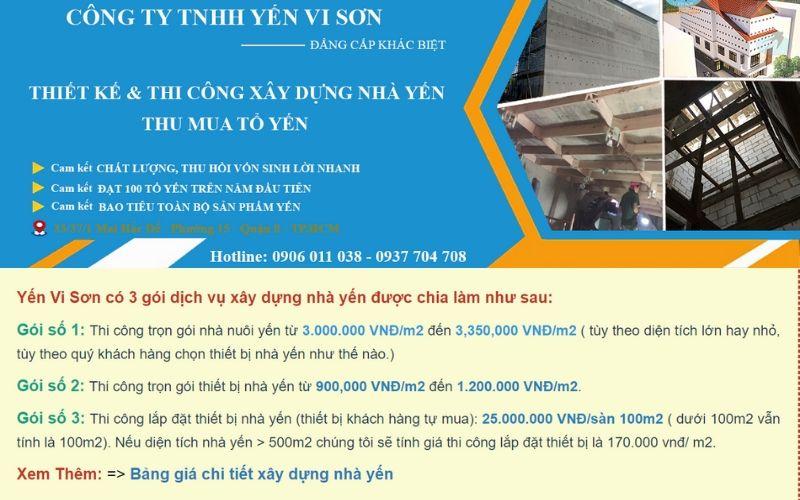 yến Vi Sơn