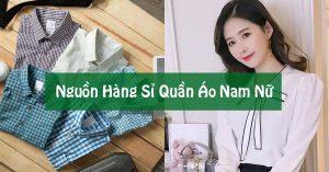 nguon-hang-si-quan-ao-nam-nu