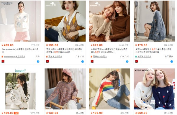 Nhập sỉ áo len nữ tại các trang thương mại điện tử Trung Quốc